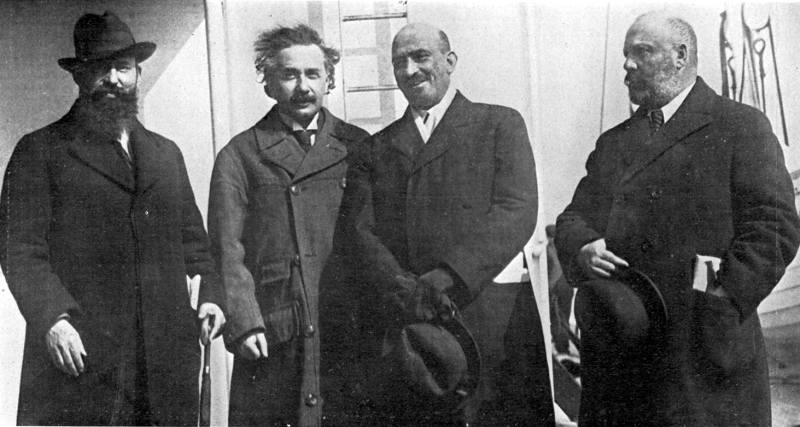 Albert_Einstein_WZO_photo_1921